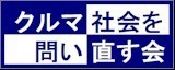 logotype-s.jpg